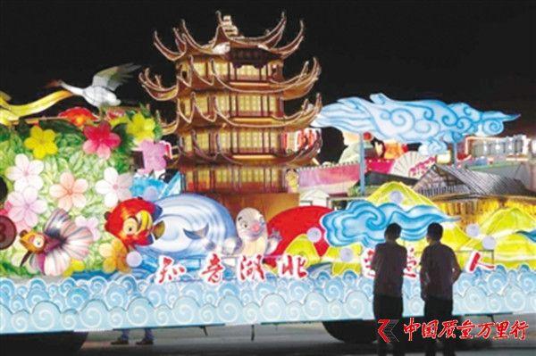 上海旅游节花车提前亮相