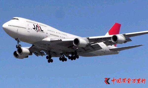 日航航班发动机起火非撞鸟所致 起火原因仍在调查