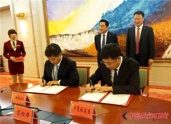 优势互补 江苏与宁夏开启商务旅游合作新篇章