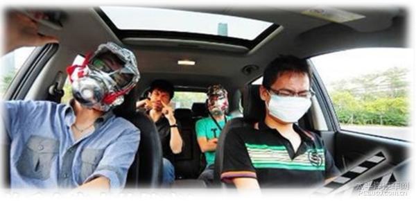 汽车异味大 专家告诉你是因厂家在偷工解料