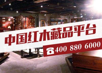 北京红木评估:冬季红木家具保养方法都有哪些?