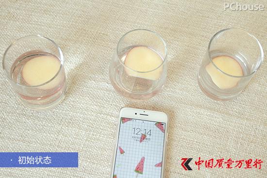 一杯喝出长久健康 艾琳德富氢水杯评测