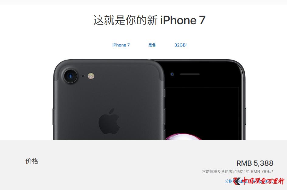 """""""共享时代""""下再出新产物:国美手机租赁业务尚待市场考验"""