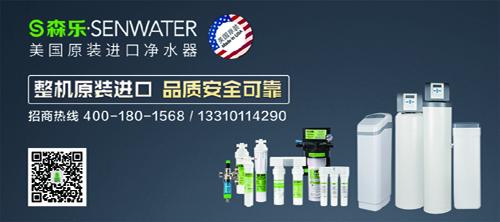 森乐净化技术(上海)有限公司