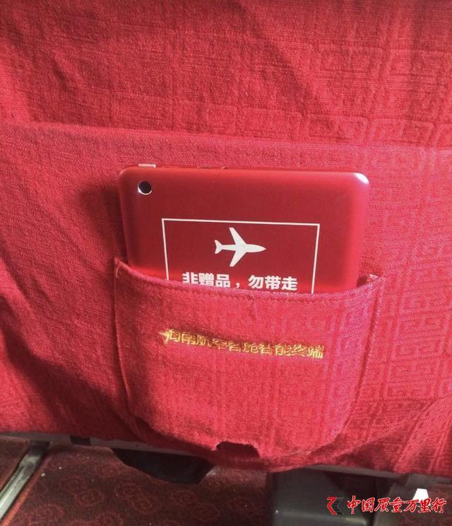 飞机上明年初或可使用手机 万米高空商业争夺战就要打响了