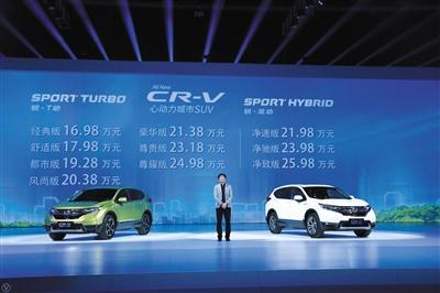 东风本田CR-V上市两月即召回 因制动系统出现问题