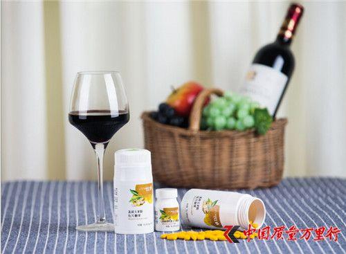 三生姜黄玉米肽,让你尽兴饮酒又健康