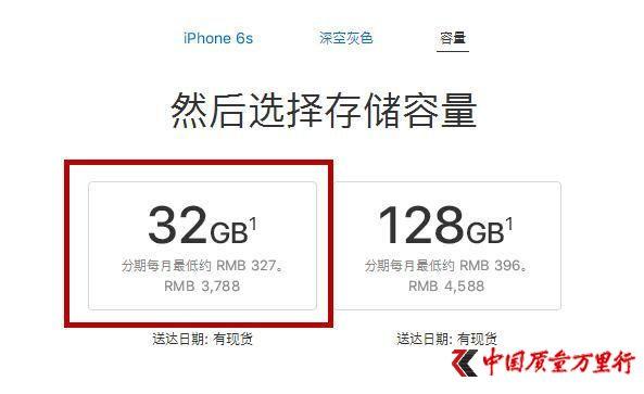 拿稳你的iPhone 8!维修后盖等于再买一个6s