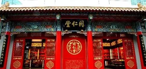 直销事业悄然运行 北京同仁堂跟直销有何渊源?