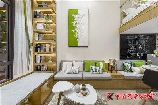 海岛清爽夏日风 适合年轻人的小公寓设计