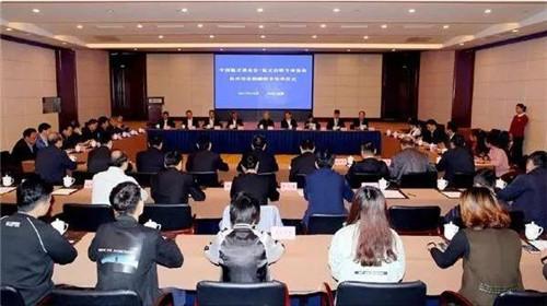 罗麦专项基金向四川省捐赠价值520万元图书