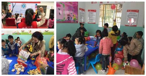 """天狮集团爱心捐赠助力绥阳项目区""""童伴计划""""实施"""