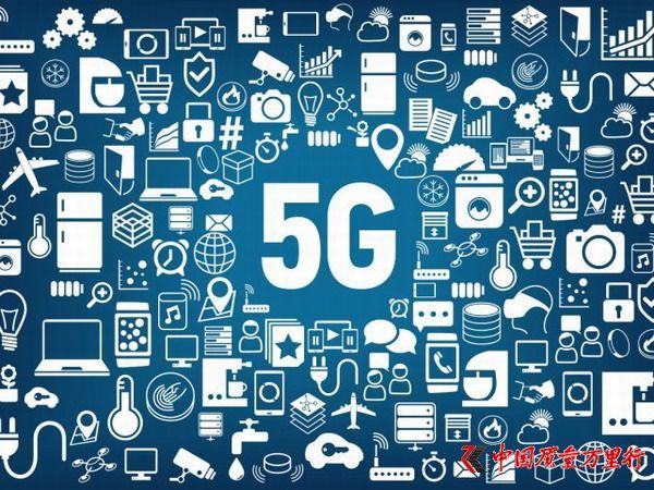 5G倒计时 中国企业志在必得