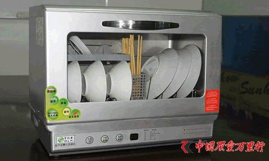"""""""洗碗机""""能否成为直销行业进军的蓝海?"""