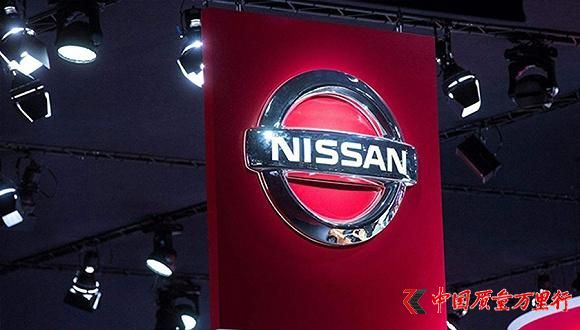 日产汽车因质检造假事件宣布停产两周 首席执行官公开道歉