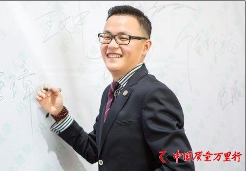 跃莱:筹备三年终获公示,万事俱备只欠牌照