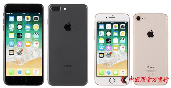 双十一来临iphone8价格雪崩  权威机构告诉你值不值
