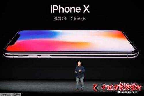 全面屏手机混战:留刘海或画圆圈 你接受哪个风格