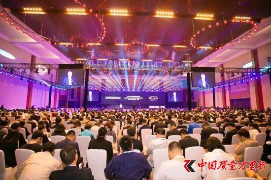 2017中国全零售大会成功举办,红星美凯龙再获殊荣