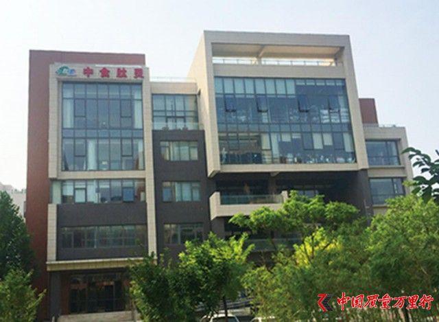 中食肽灵(北京)生物科技有限公司涉水直销