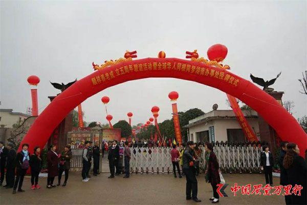 顺祥养老5年打造中国养老领军品牌 喜获全球华人同根同梦办事处授牌