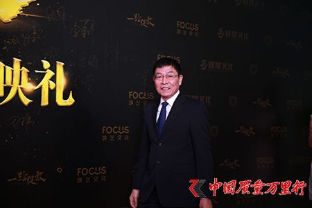 《一路绽放》全球首映礼在康婷产业园举行
