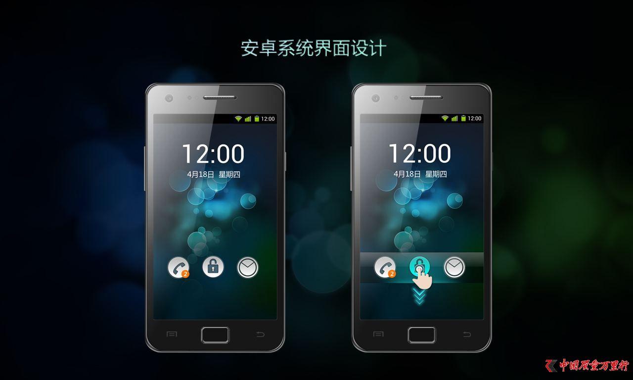 安卓叫板iPhoneX