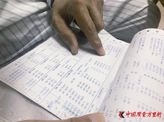 天津一公立医院曝虚开高额治疗费 被质疑套财政的钱