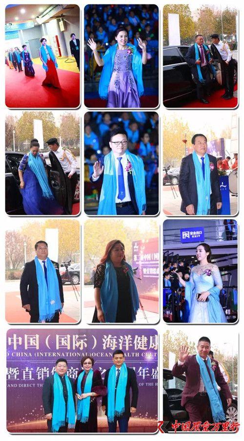 第二届中国(国际)海洋健康文化节暨直销儒商海之圣周年盛典盛大开启