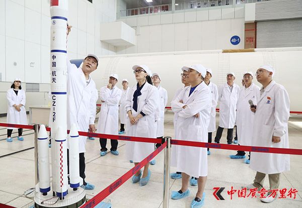首都航天机械公司