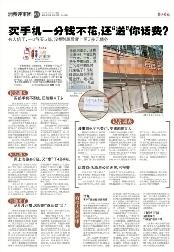 联通营业厅零元购机曝欺诈 用户遭贷款公司催债骚扰