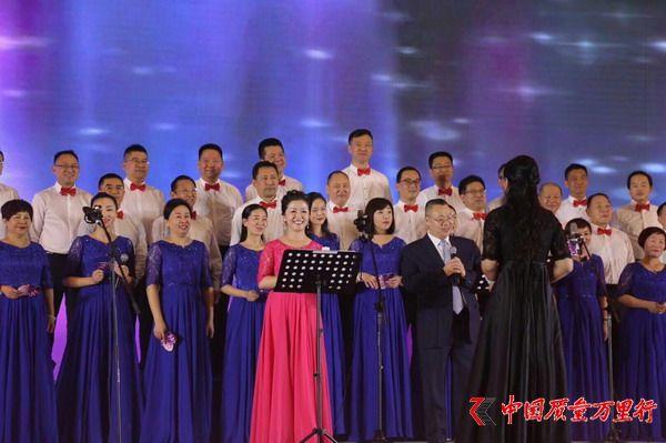 两千人高歌《歌唱祖国》2017中国直销联欢晚会在京举行