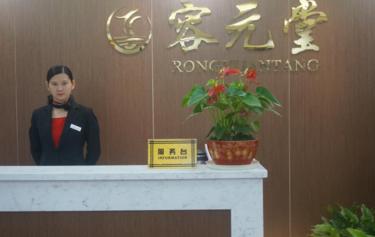 申牌企业宁夏自然生物科技被指涉嫌传销