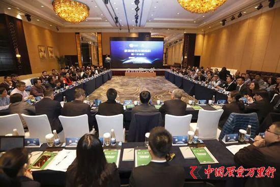 领跑家居行业5年,中国家居行业绿色环保论坛在沪举行