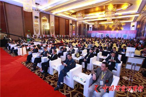 """金诃藏药荣膺""""2017年度诚信示范企业""""殊荣"""