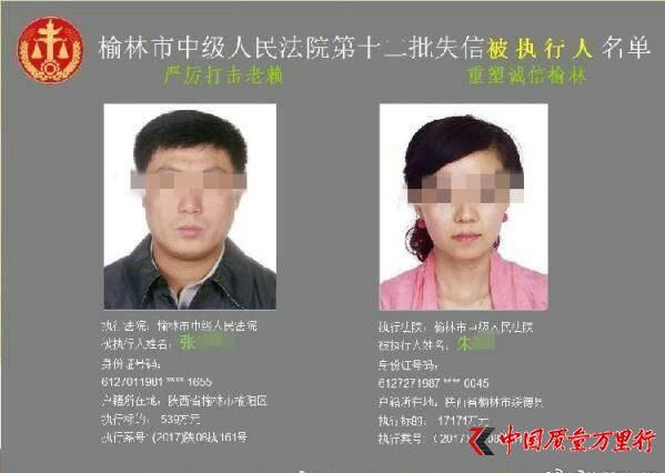 """陕北28岁美女""""老赖""""讲述:1.7亿巨额借贷背后的爱与恨"""