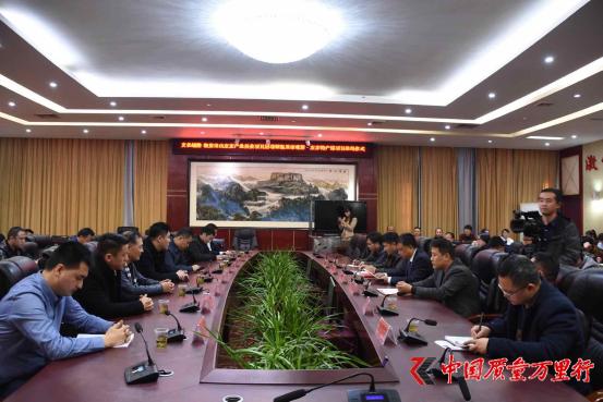 """""""文化铺路,凯货出山"""" 贵州凯里电商扶贫项目启动"""