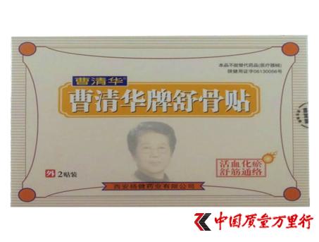 """神药届""""天王""""全出事:这款一年卖12.62亿"""