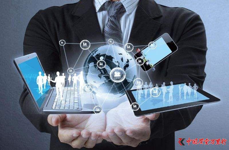 业务调整期直销行业何去何从?