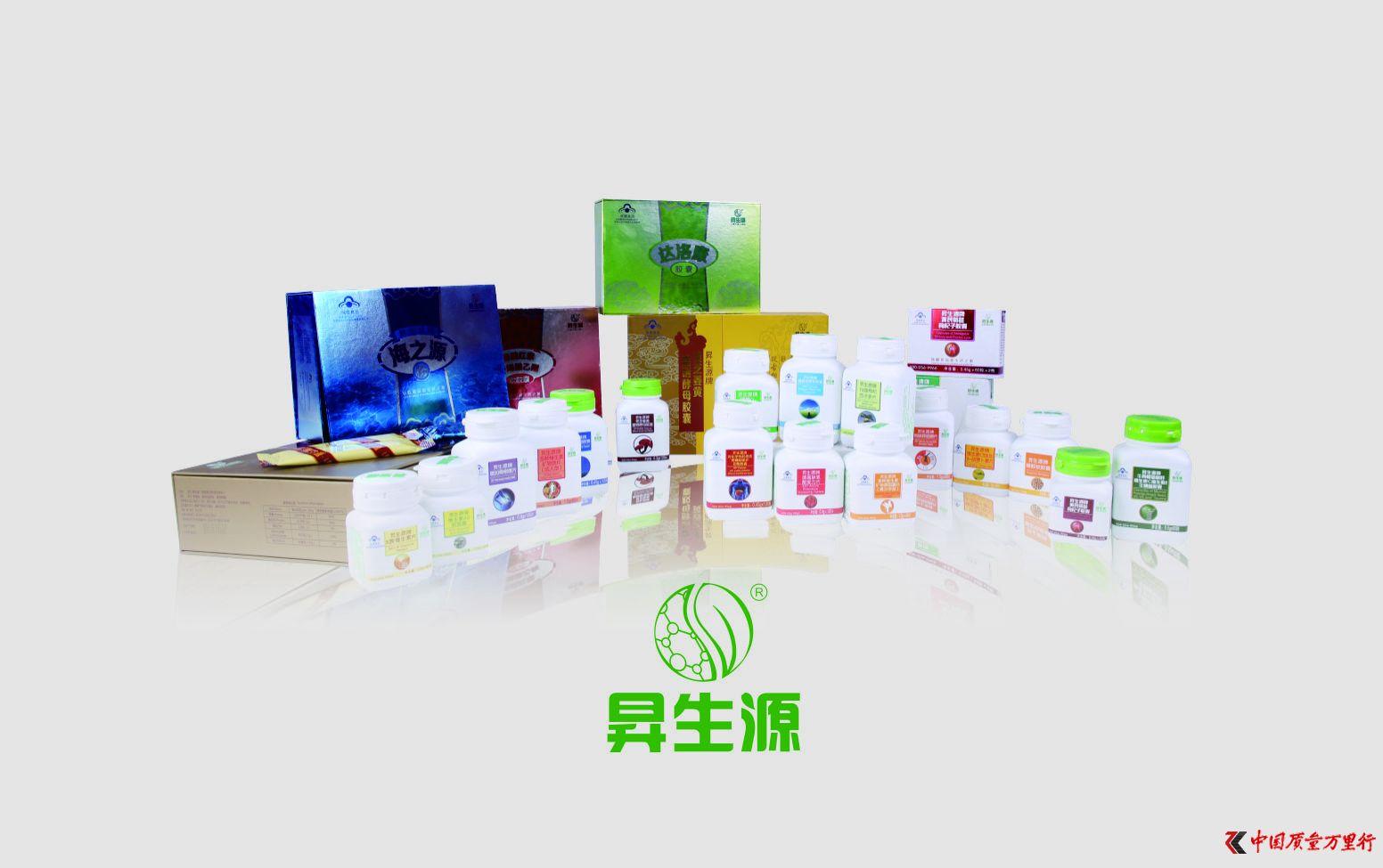 铸源集团:产品为本 品质为源