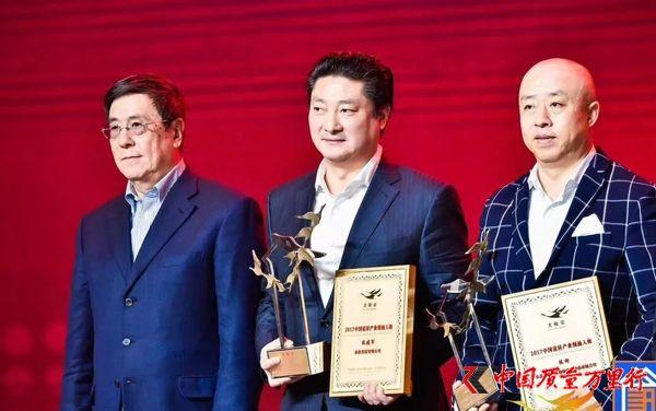 """圣象总裁陈建军获2017年""""大雁奖""""中国家居产业领袖人物"""