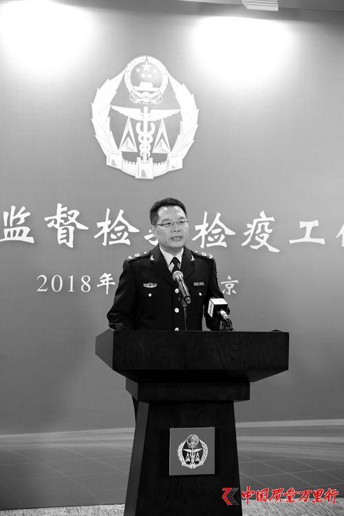 """质检总局将开展三年""""乐虎国际提升行动"""""""