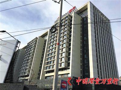 昌平区首开国风美唐综合楼的刘女士发现自己的物业地址赫然出现在一家公司的工商登记注册基本信息上。