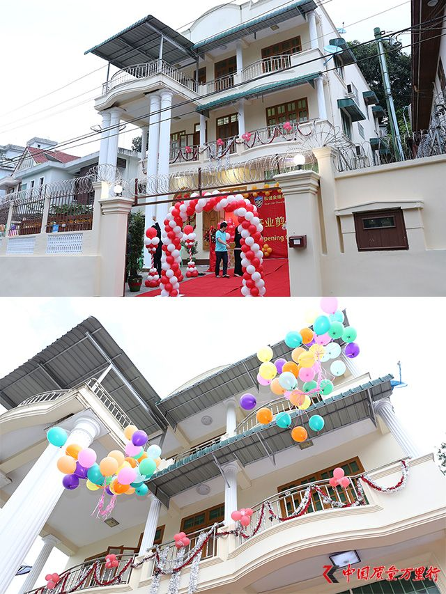 喜讯丨权健缅甸分公司启动运营剪彩仪式隆重举行