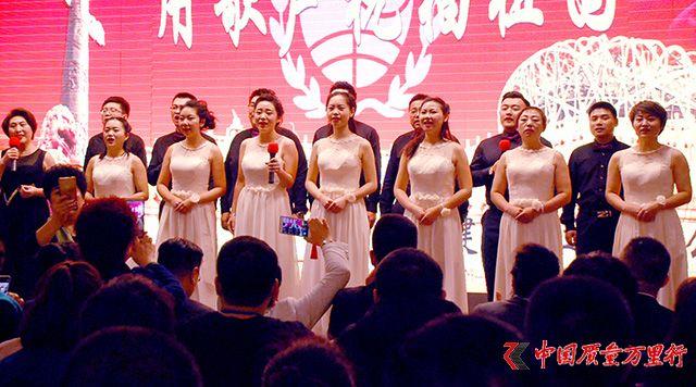 盛会丨权健辽宁分公司2017年度盛典辉煌开启