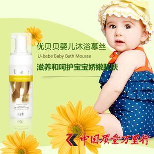 克缇婴儿沐浴慕丝产品不合格 菌落总数超标860倍