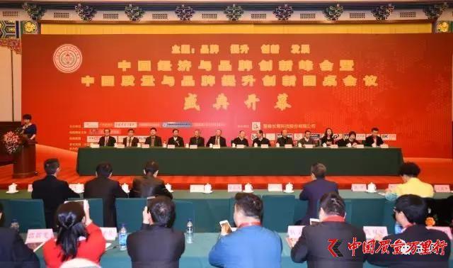 """金诃藏药荣膺""""中国行业十大质量领先品牌""""等两项殊荣"""
