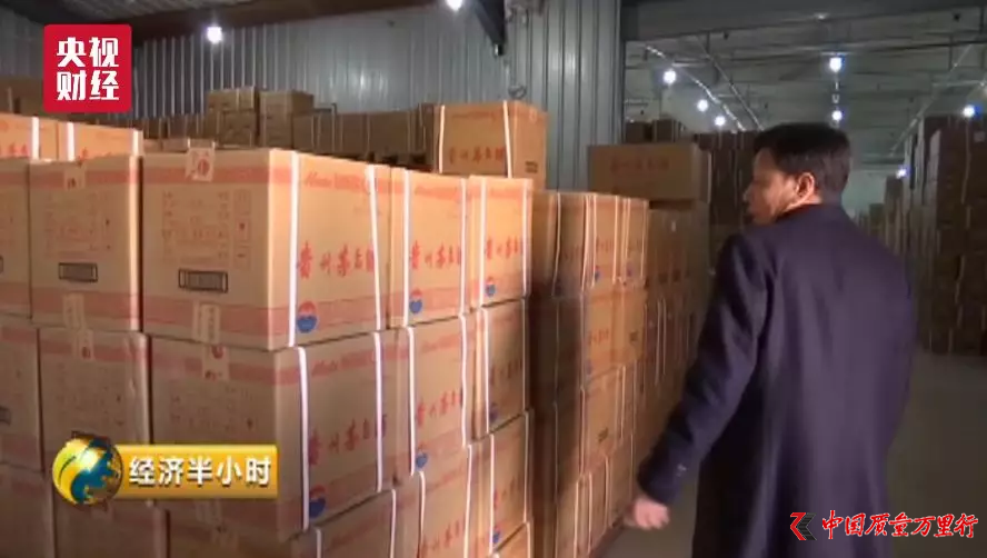 生肖茅台炒到近2万一瓶?有人买8箱2年竟赚200万
