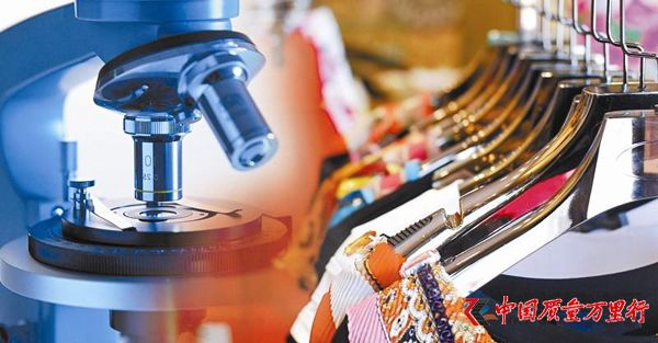 3万元阿玛尼风衣不合格:价格还得对得起品牌价值