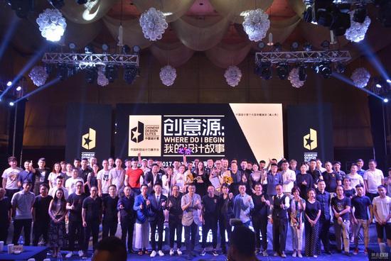 中国设计星何兴泉:设计,是一场修行